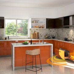 оранжевый образец кухни