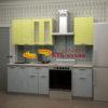 Пленочная кухня 1.90 в МСК