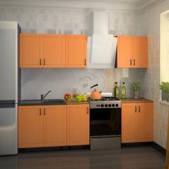 кухня эконом 1.8 метра