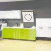 ультра-современная кухонная мебель